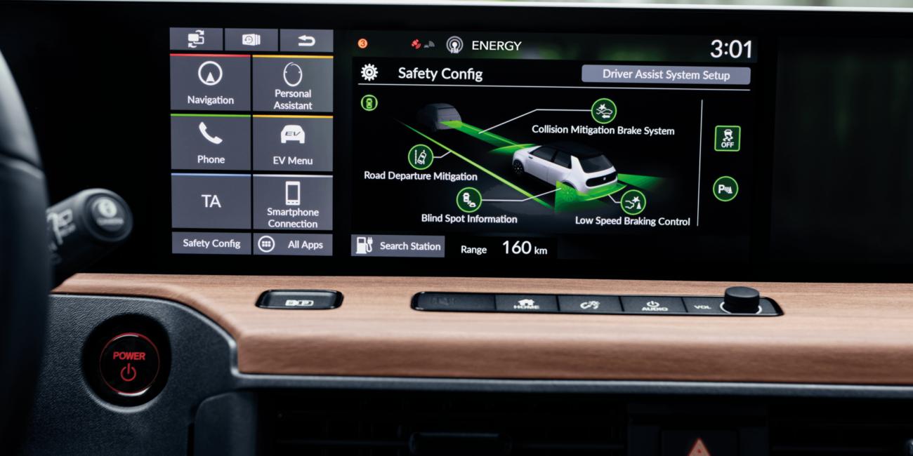 Honda-e-interior-screens-2000x1333
